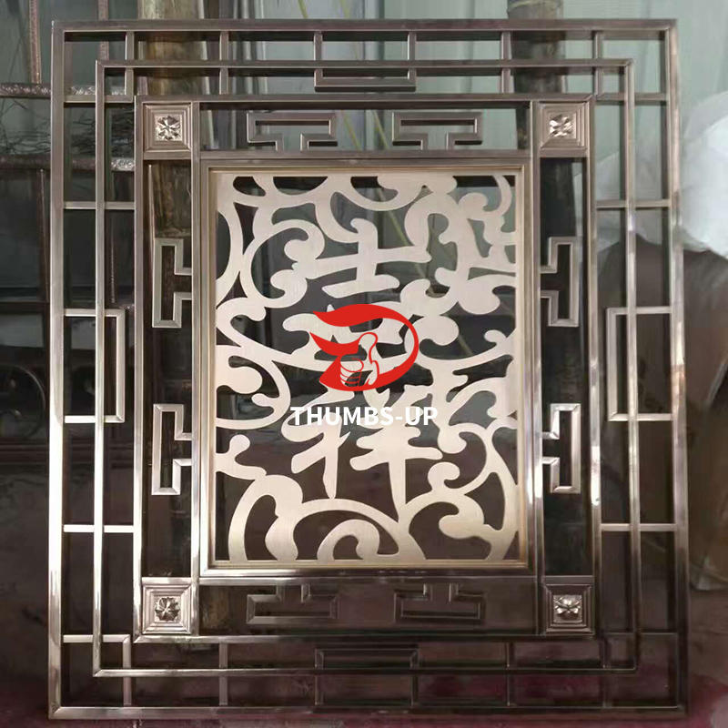 Stainless steel control screen