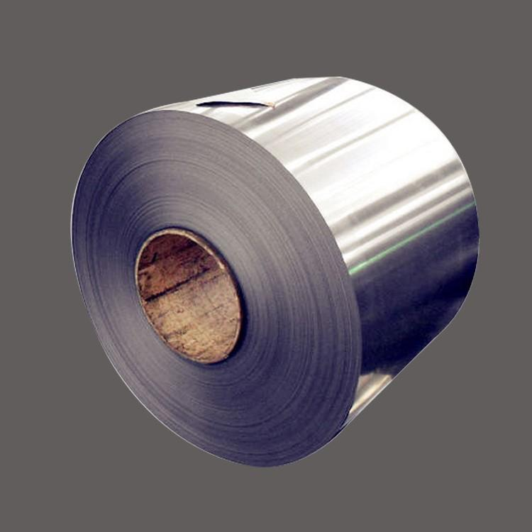 316 cold rolled steel coil manufacturers plate wholesale household hardware