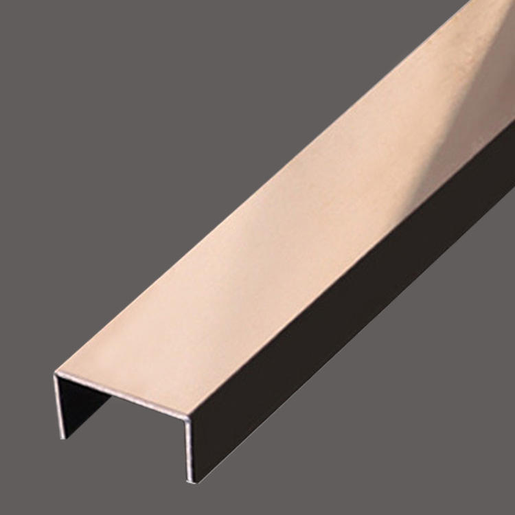Champagne gold stainless steel U decorative strip