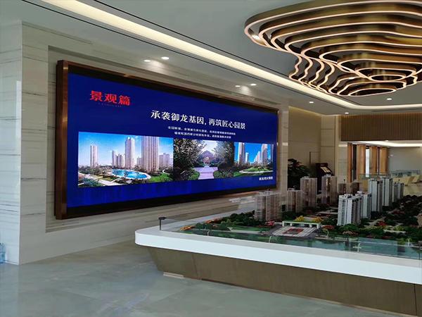 Jinchenwan real estate